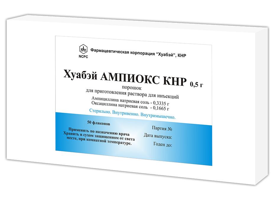 антибиотик от паразитов