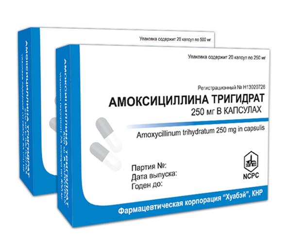 таблетки ампициллина тригидрата