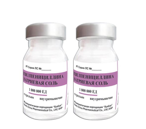 Penicillin In Doxycycline