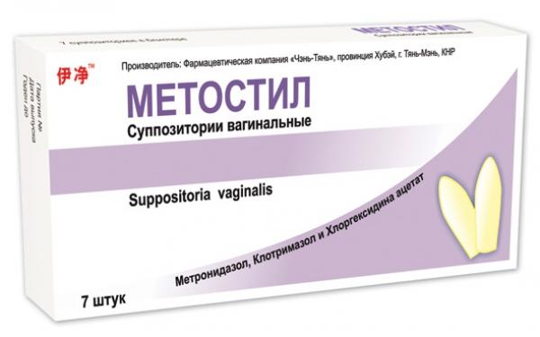 гепатрин свечи инструкция по применению - фото 11